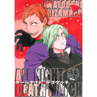 [Boys Love (Yaoi) : R18] Doujinshi - Touken Ranbu / Iwatooshi x Hizamaru (ALL NIGHT DEATH MATCH ☆刀剣乱舞) / CUE