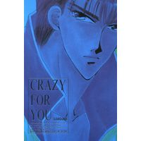 Doujinshi - Slam Dunk / Maki Shinichi x Kiyota Nobunaga (CRAZY FOR YOU) / NANA