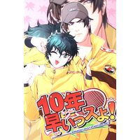 Doujinshi - Anthology - Prince Of Tennis / Sanada x Kirihara (10年早いっスよ!)