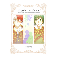 Doujinshi - Novel - My Hero Academia / Todoroki Shouto x Midoriya Izuku (Crystal Love Story ~The first part~) / ねこカップ