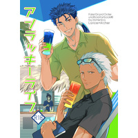 [Boys Love (Yaoi) : R18] Doujinshi - Anthology - Fate/Grand Order / Lancer (Fate/stay night) x Archer (Fate/stay night) (アンラッキーライフ) / domenica