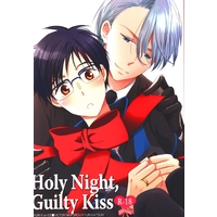Doujinshi - Yuri!!! on Ice / Victor x Katsuki Yuuri (Holy Night Guilty Kiss) / I-58