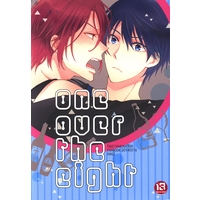 [Boys Love (Yaoi) : R18] Doujinshi - Free! (Iwatobi Swim Club) / Haruka x Rin (one over the eight) / Hagi