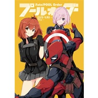 Doujinshi - Fate/Grand Order / Deadpool & Mash Kyrielight (Fate/POOL Order ロストベルト・ウォー) / かなめや街道