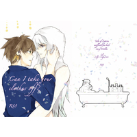 [Boys Love (Yaoi) : R18] Doujinshi - Tales of Zestiria / Sorey x Mikleo (Can I take your clothes off?) / Lily's Cafe
