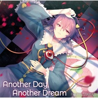 Doujin Music - Another Day, Another Dream / Frozen Starfall