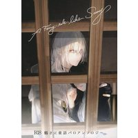 [NL:R18] Doujinshi - Novel - Anthology - Touken Ranbu / Tsurumaru Kuninaga x Saniwa (Female) (A Fairy-tale-like Story) / 白餡工房