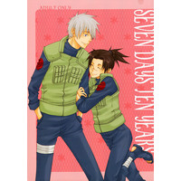 [Boys Love (Yaoi) : R18] Doujinshi - NARUTO / Kakashi x Iruka (SEVEN DAYS TEN YEARS) / KI道楽堂(支部)