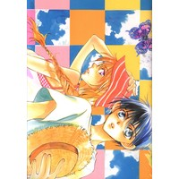 Doujinshi - Mobile Suit Gundam Wing (夏休みの友 2003 SUMMER SPECIAL VARITTY BOOK!) / グルメ一人旅