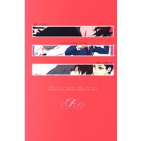 [Boys Love (Yaoi) : R18] Doujinshi - Haikyuu!! / Akaashi Keiji x Kuroo Tetsurou (The collected reprints of 薄情くんと性悪さん) / ロンサム/UNVER