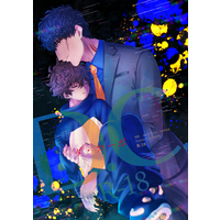 [Boys Love (Yaoi) : R18] Doujinshi - Blood Blockade Battlefront / Steven A Starphase x Leonard Watch (D.C.) / いぬ小屋
