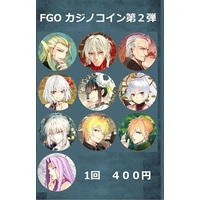 Doujin Items - Fate/Grand Order / Saber Alter & Robin Hood