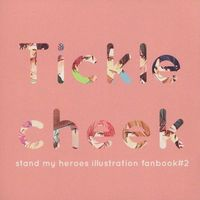 Doujinshi - Illustration book - Stand My Heroes (Tickle cheek) / がんこあいこ