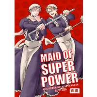 [Boys Love (Yaoi) : R18] Doujinshi - Hetalia / America & Russia (MAID OF SUPER POWER) / polipanyon