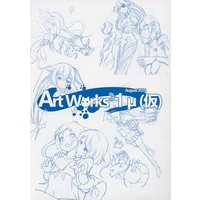 Doujinshi - Illustration book - Art Works 1μ(仮) / Miu