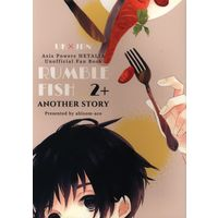 Doujinshi - Hetalia / United Kingdom x Japan (RUMBLE FISH 2+ANOTHER STORY 2.5) / abloom