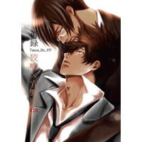 [Boys Love (Yaoi) : R18] Doujinshi - PSYCHO-PASS (7men_Re_PP *再録) / 7 Men Zippo