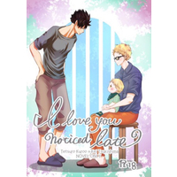 [Boys Love (Yaoi) : R18] Doujinshi - Novel - Haikyuu!! / Kuroo x Tsukishima (I love you noticed late) / WS
