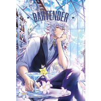 Doujinshi - Anthology - Fate/Grand Order / Sakata Kintoki & Merlin & Sigurd (BARTENDER) / Comic Valley