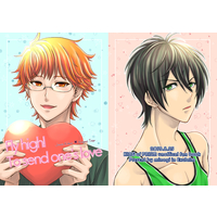 Doujinshi - King of Prism by Pretty Rhythm / Juuouin Kakeru x Kougami Taiga (Fly high! To send one's love) / エクスクレイム