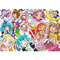 Doujinshi - Illustration book - PreCure Series (キュアぱずカラーらくがき本2) / TENCAL