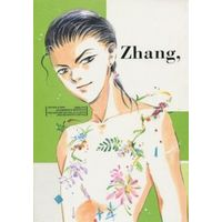 [Boys Love (Yaoi) : R18] Doujinshi - Novel - Anthology - Mobile Suit Gundam Wing / Treize Khushrenada (Zhang,) / WALLABY/MASTER