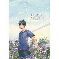 Doujinshi - Novel - Haikyuu!! / Kageyama x Hinata (Passion Flower) / ClearFragment