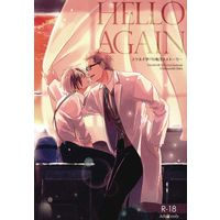 [Boys Love (Yaoi) : R18] Doujinshi - Tales of Xillia2 / Julius x Ludger (HELLO AGAIN) / Chisha no Mi