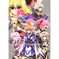 Doujinshi - Magical Girl Lyrical Nanoha / Nanoha & Fate & Yuri Eberwein (De:Formation/02) / Cataste