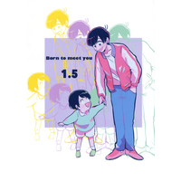 Doujinshi - Osomatsu-san / Choromatsu & Osomatsu (Born to meet you 1.5) / ぜんぶ嘘ごめんね!