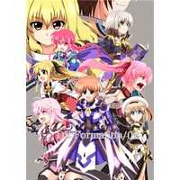 Doujinshi - Magical Girl Lyrical Nanoha / Yuri Eberwein & Fate & Nanoha (DE:Formation/02) / Cataste