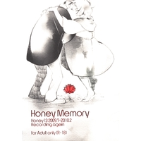 [Boys Love (Yaoi) : R18] Doujinshi - Hetalia / France x United Kingdom (Honey Memory *再録) / Honey13