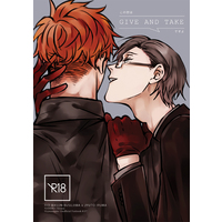 [Boys Love (Yaoi) : R18] Doujinshi - Hypnosismic / Rio x Jyuto (GIVE AND TAKE) / NANIMO