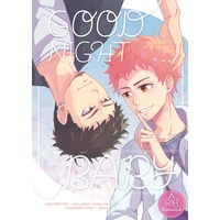[Boys Love (Yaoi) : R18] Doujinshi - Blue Exorcist / Suguro x Renzo (GOOD NIGHT BABY) / aocoro_BOOTH