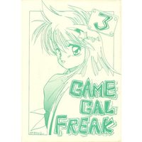 Doujinshi - GAME GAL FREAK 3 / GAUNTLET