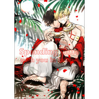 Doujinshi - Fate/Zero / Kirei x Archer (Spending time with you in hawaii) / おっぱい倶楽部