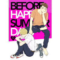 [Boys Love (Yaoi) : R18] Doujinshi - IRON-BLOODED ORPHANS / Norba Shino x Yamagi Gilmerton (BEFORE HAPPY SUMMER DAYS) / Spica