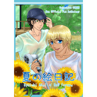 Doujinshi - Novel - Anthology - Meitantei Conan / Akai x Amuro (夏の絵日記アンソロジー) / M-tales