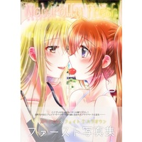 Doujinshi - Illustration book - Magical Girl Lyrical Nanoha / Nanoha & Fate (Naturally Fresh(なのフェイ写真集)+う・ら・ば・な・し) / Ameiro