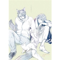 [Boys Love (Yaoi) : R18] Doujinshi - Hetalia / United Kingdom x America (いきができない) / INKO