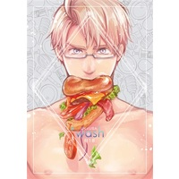 [Boys Love (Yaoi) : R18] Doujinshi - Hetalia / United Kingdom x America (*wash) / INKO