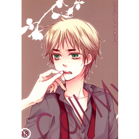 [Boys Love (Yaoi) : R18] Doujinshi - Hetalia / America x United Kingdom (コール マイ ネーム) / Hagi