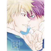[Boys Love (Yaoi) : R18] Doujinshi - Novel - My Hero Academia / Bakugou Katsuki x Todoroki Shouto (You are the gift for me!) / ZERONANA