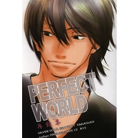 Doujinshi - Gintama / Gintoki x Takasugi (PERFECT WORLD *再録) / indigo
