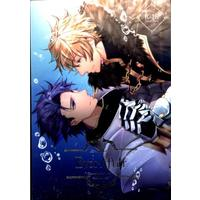 [Boys Love (Yaoi) : R18] Doujinshi - Fate/Grand Order / Gawain (Fate Series) x Lancelot (Saber) (Ever After) / gram*OM