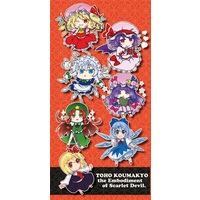 Towels - Touhou Project / Flandre & Cirno & Remilia & Rumia
