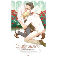 [Boys Love (Yaoi) : R18] Doujinshi - Novel - Omnibus - TIGER & BUNNY / Barnaby x Kotetsu (再録集Stay gold10) / OPHELIA