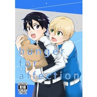 [Boys Love (Yaoi) : R18] Doujinshi - Novel - Sword Art Online / Eugeo x Kirito (hunger for affection) / しし座あるふぁ星