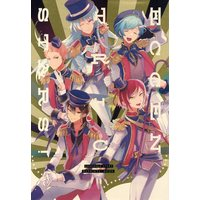 Doujinshi - Ensemble Stars! / All Characters (ECCENTRIC STARS!*再録) / ELEPHAN
