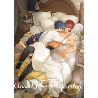 [Boys Love (Yaoi) : R18] Doujinshi - Blood Blockade Battlefront / Klaus V Reinhertz x Leonard Watch (クローズドフラワーガーデン・中) / くくちの